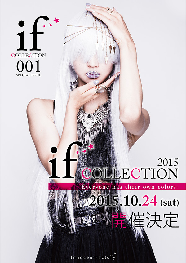 if collection 001